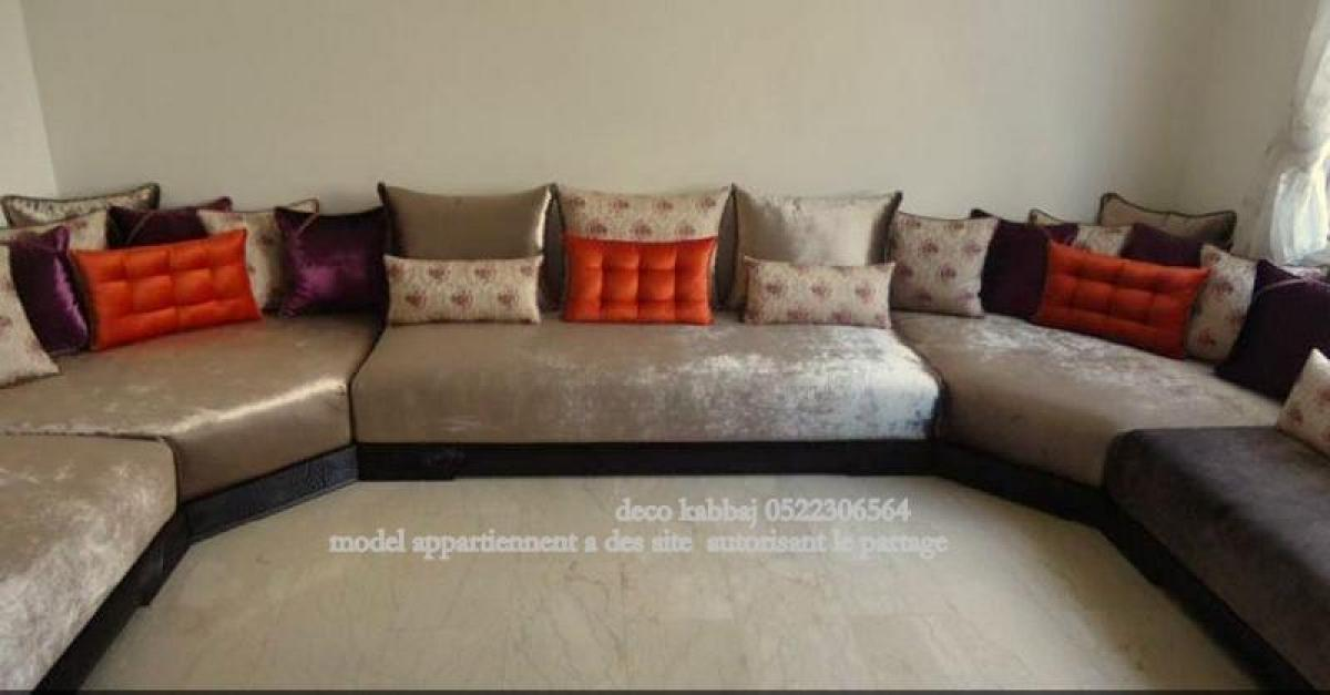 photos canap fauteuil marocain